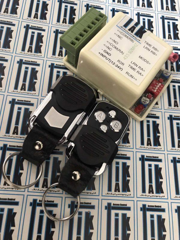 رسیور 433 ریموتی قفل برقی